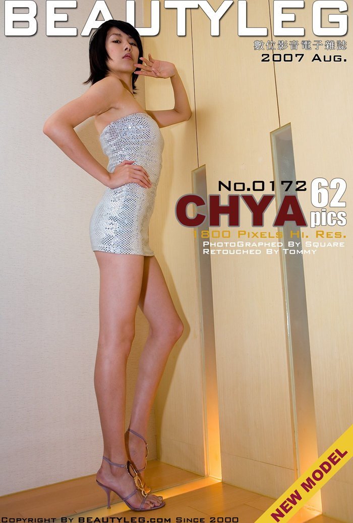[Beautyleg]2007.08.24 No.172 Chya[63P/43.5M]